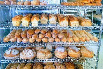 Boulangerie Panissimo